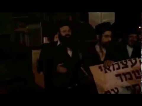 מחאת הקנאים כנגד שיתוף הפעולה של הרבי מסאטמר עם הרב שטיינמן