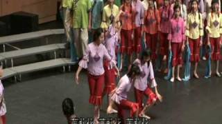 Songs from China《中國之歌》for 3-part Treble Choir