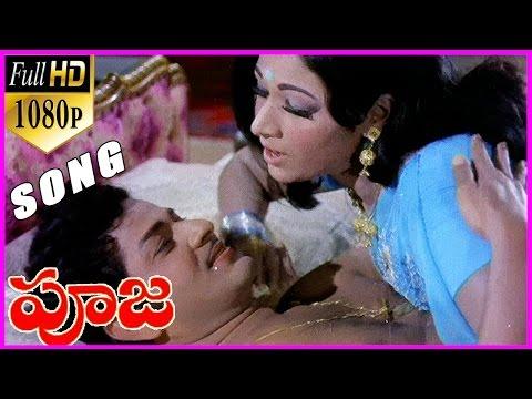 Pooja || Telugu 1080p Video Songs / Old Hit Songs / Latest HD Songs / Full Video Songs