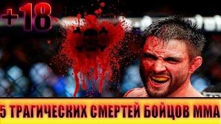 БОЙ ХАБИБ КОНОР UFC 229! ВЫБОР ФАНАТОВ И БОЙЦОВ ММА!