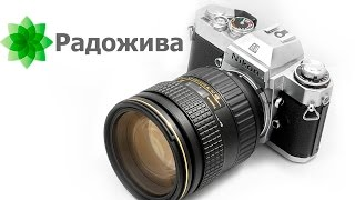 обзор Tokina SD 24-70 F2.8 (IF) FX AT-X PRO Aspherical