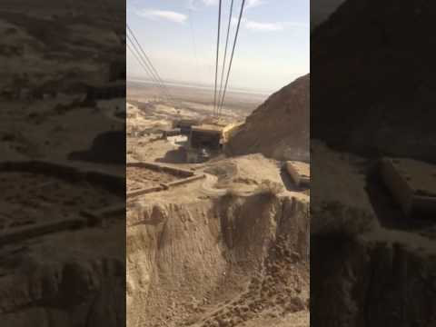 Cable car Masada Israel