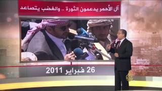 مسار الثورة اليمنية
