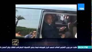 لحظة القبض على وزير الزراعة المصري