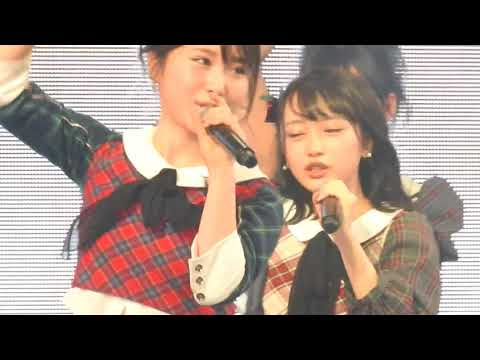 言い訳Maybe  - AKB48 at Japan Expo Thailand 2018, 29 Jan 2018
