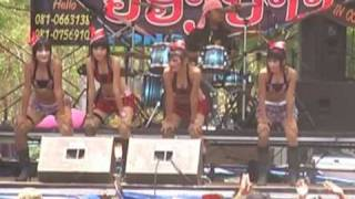 ยองบ่าง Chaiyaphum 2010