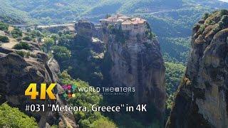 "#031 ""Meteora, Greece"" in 4K (メテオラ・ギリシャ) 世界一周14カ国目 *天空の修道院"