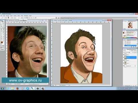 Как рисовать шарж в компьютере