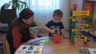 «ПроОбраз»: организация обучения для детей с ОВЗ