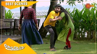 Indulekha - Best Scenes | 11 Nov 2020 | Surya TV | Malayalam Serial