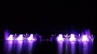 Абрау Дюрсо июль 2017. Поющие фонтаны