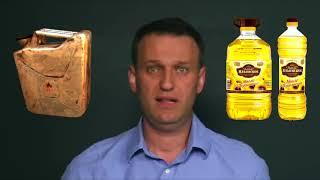 ПРИКОЛ ПАРОДИЯ Навальный ПРИЗВАЛ на Революцию 5 11 17 Мальцева