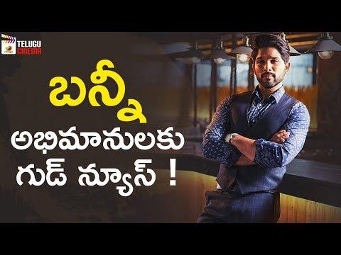 Allu Arjun Latest Movie Update   Trivikram   Pooja Hegde   2019 Tollywood Updates   Telugu Cinema