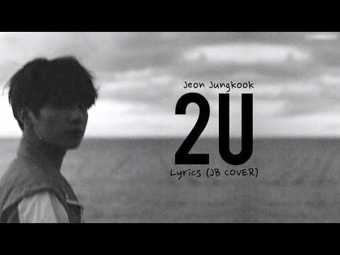 BTS Jungkook – 2U (Cover) | LYRICS [HAPPY BIRTHDAY ANGEL!!!]