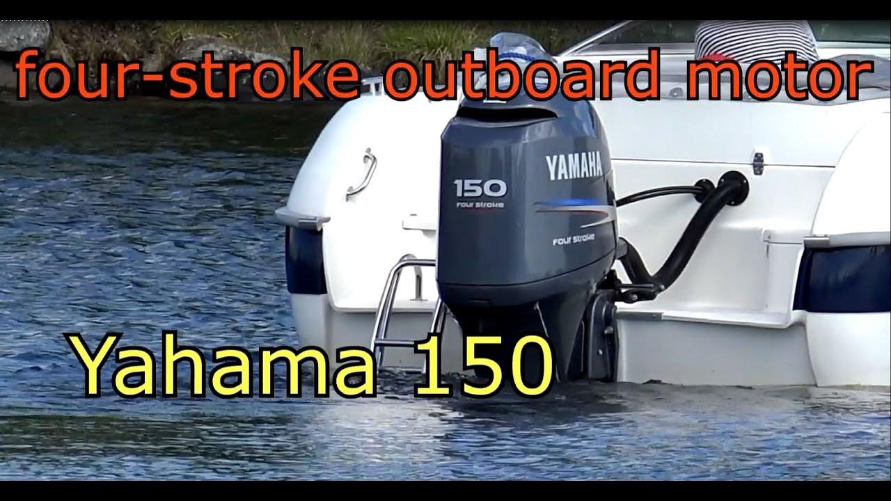 Yamaha 150 Hp Outboard