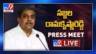YCP Sajjala Ramakrishna Reddy Press Meet LIVE - TV9