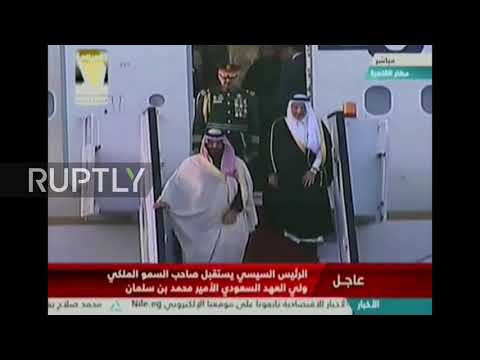 Egypt: Saudi Crown Prince Salman arrives in Egypt for his first official trip abroad
