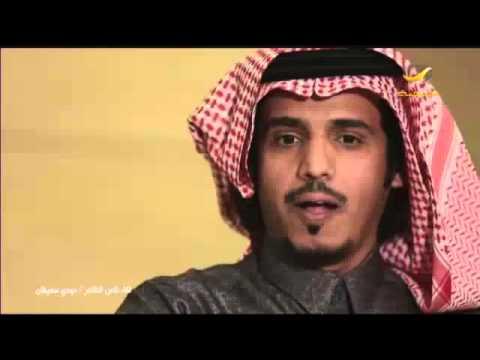 لقاء الشاعر مهدي سميطان على روتانا خليجية HD