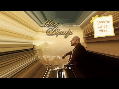 KARAOKE | Mann Bharrya (Full Song) | B Praak | Jaani | Latest Punjabi Song | Lyrical Video