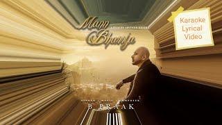 karaoke-mann-bharrya-full-song-b-praak-jaani-latest-punjabi-song-lyrical-