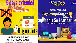 Amazon Everyday UPI Send Money Offer Bew update | How We Can Buy Product With Flipkart Super Coin ?