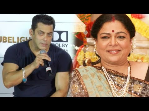 Salman Khan Gets EMOTIONAL As He Talks About Reema Lagoo's Sad Demise At Tubelight Trailer Launch
