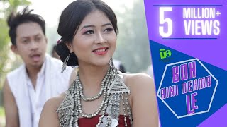 Boh Aini Dehma Le || Official KauBru Music Video || Manorama || Alexander || Romantic-Comedy