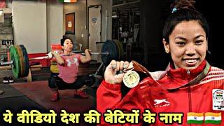 ये वीडियो भारत की बेटियों के नाम 🇮🇳🇮🇳 सोच बदलो, देश बदलेगा 🙏🙏 @Adv Seema samridhi Way2 Motivation