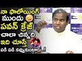 Before My Following Pawan Kalyan Craze Is Very Small || KA Paul Funny Comments On Pawan || TWB