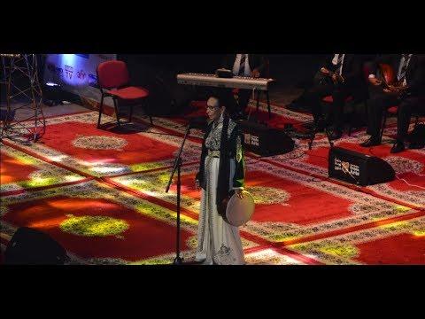 Festival International du Rai de Oujda  2017 - Soirée d'ouverture