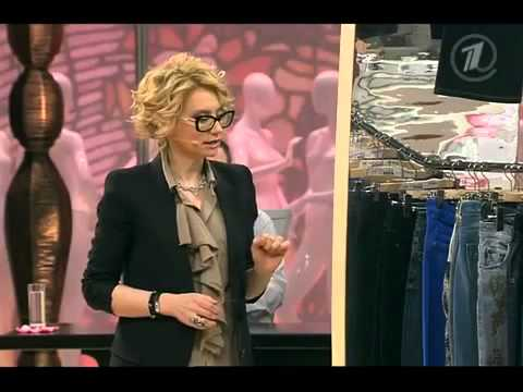 Модные советы  Джинсы Модный приговор