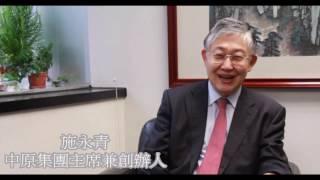 Publication Date: 2017-04-20 | Video Title: 鄉師自然學校十方會師施永青呼籲支持