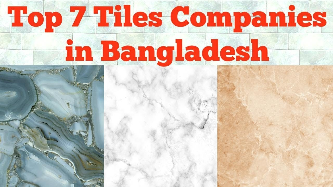 Top 7 Best Ceramics (Tiles) Companies in Bangladesh 2018 II সেরা সাত টাইস  কোম্পানি
