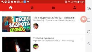 Смотрю видео Argentum TV
