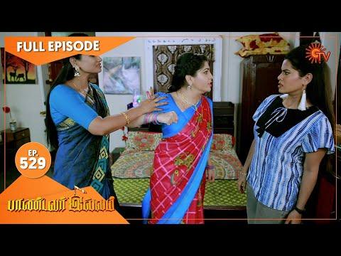 Pandavar Illam - Ep 529   17 Aug 2021   Sun TV Serial   Tamil Serial