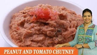 Peanut And Tomato Chutney - Mrs Vahchef