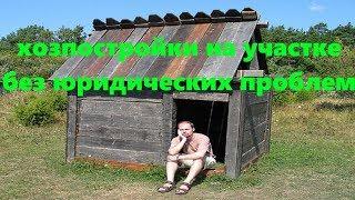видео Советы как переводить жилое помещение в нежилое и список документов