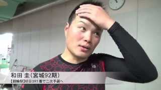 【競輪祭】和田圭 早坂との連係決めて二次予選へ