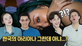 화사의 '멍청이(TWIT)' MV를 처음 본 외국인 모델들의 반응?! Feat. 아리아나 그란데같은데...? [외국인반응 | 코리안브로스]