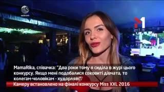 webкамера - Камера Установлена: Финал Конкурса Miss XXL 2016 - 13.09.2016