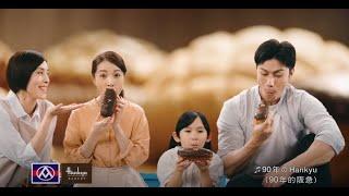 2021 靚星演員作品:【2021全聯福利中心】全聯阪急麵包【媽媽 小慧】
