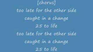 Eminem - 25 To Life (Lyrics)