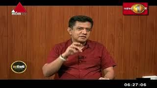 පැතිකඩ | Pathikada | 27/01/2020 Thumbnail