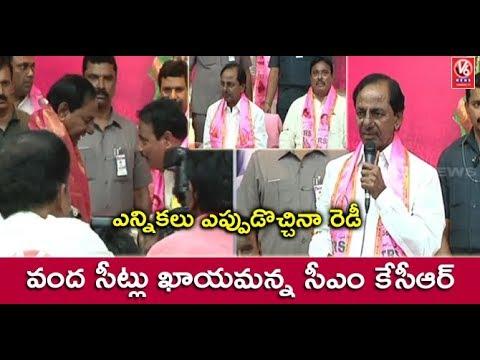 CM KCR Speech | Danam Nagender Joins TRS At Telangana Bhavan | Hyderabad | Part - 2 | V6 News