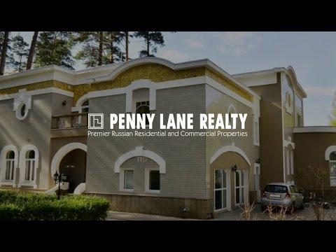 Лот 39051 - дом 460 кв.м., деревня Жуковка, Рублево-Успенское шоссе | Penny Lane Realty
