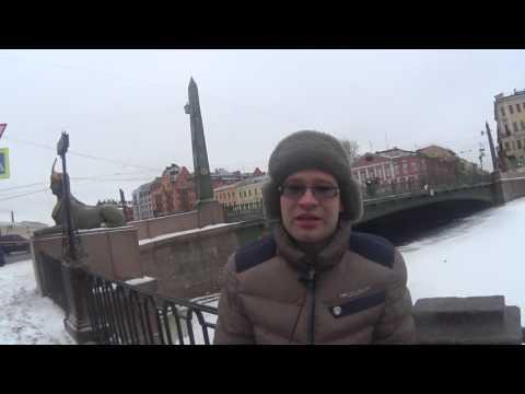 Египетский мост в Санкт-Петербурге - фото, история