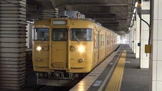 【引退間近!!】JR山陽本線 普通列車115系電車 セキC-13編成 福山駅到着 thumbnail
