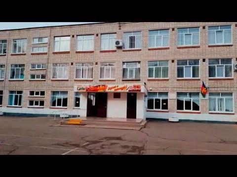 Чем отличаются Краснодарские школы? Территория вокруг школы. Переезд на пмж в Краснодар.