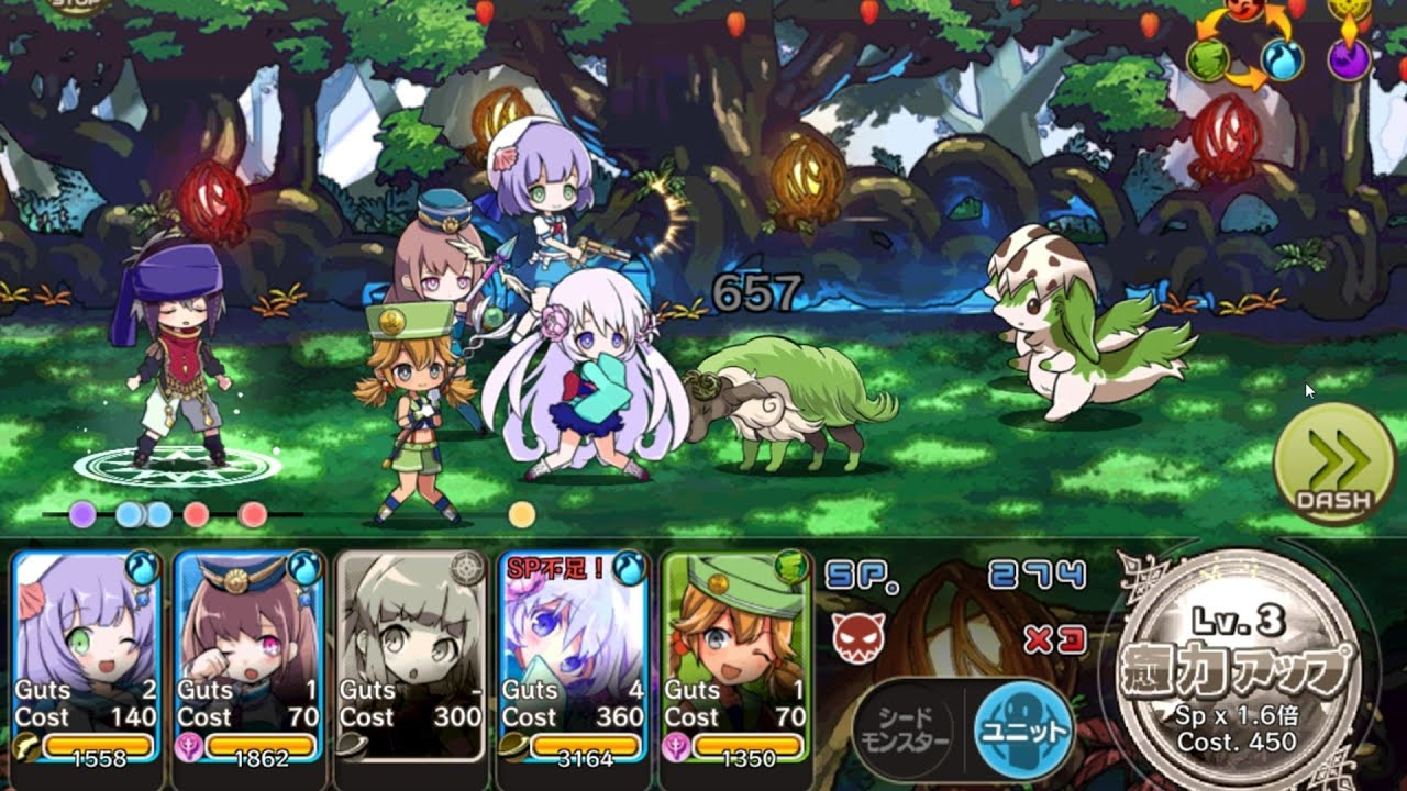 Merc Storia Super Cute Chibi Marching RPG Gameplay