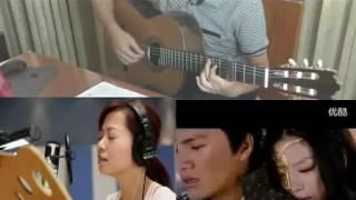 Họa tâm画心   Guitar